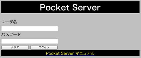スクリーンショット 2011-09-16 17.59.34.png