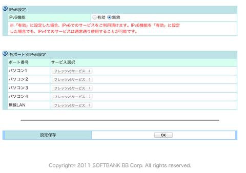 スクリーンショット 2012-11-16 1.12.25.png
