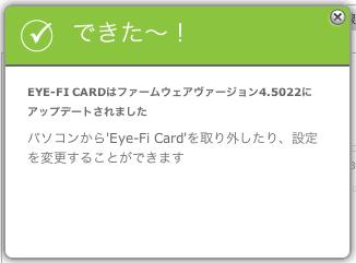スクリーンショット(2011-05-18 21.08.07).png