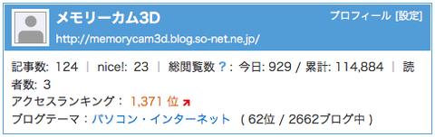 スクリーンショット(2011-08-26 23.56.53).png