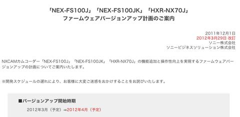 スクリーンショット(2012-03-29 22.48.20).png