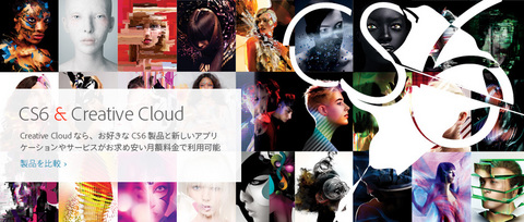 cs6-family-creativecloud-940x400.jpg